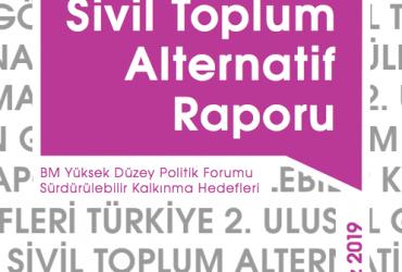 Basın Bülteni: Türkiye Toplumsal Cinsiyet Eşitliği Hedefine Ulaşmaktan Çok Uzak! Yasal Eşitlik Kadınların Hayatını Teğet Geçiyor…